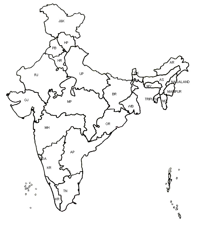 Map of India, courtesy: http://envfor.nic.in/cza/statmap.htm